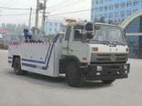 程力威牌CLW5160TQZT4型清障车