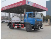 程力威牌CLW5160ZXXE4型车厢可卸式垃圾车
