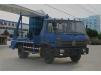 程力威牌CLW5160ZBST4型摆臂式垃圾车