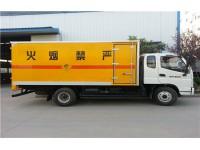 福田4.73米   上户4.9吨危险品运输车