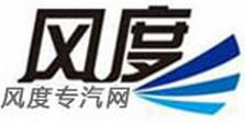 湖北星昌专用汽车有限公司