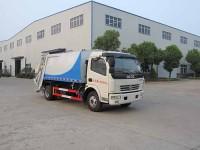 华通牌HCQ5080ZYSDFA型压缩式垃圾车