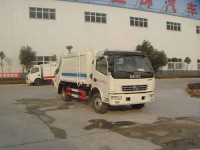 华通牌HCQ5110ZYSDFA型压缩式垃圾车
