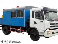 陕汽移动式蒸汽锅炉车