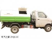 陕汽货箱自卸式垃圾车