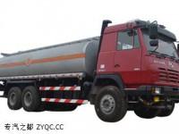 陕汽运油车