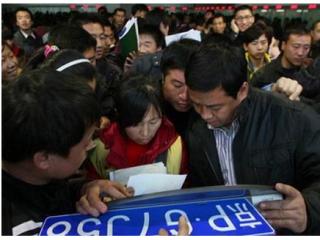 北京新能源小客车指标火爆 今年剩余不足2成