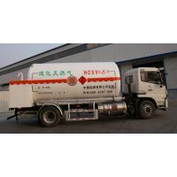 小型LNG移动加注车,载液3.8吨、6吨,自增压充装燃气底盘