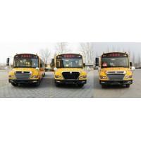 中通牌46座小学生专用校车、小学生校车国六排放、大型学生接送