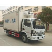 程力威牌CLW5045XLCE6型冷藏车