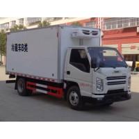 程力威牌CLW5043XLCJ6型冷藏车