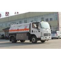 醒狮牌SLS5070GYYC5V型运油车