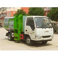 程力威牌CLW5047ZZZH6型自装卸式垃圾车