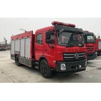 江特JDF5140GXFPM55/E6型泡沫消防车