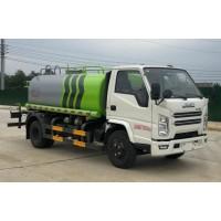 丰霸牌STD5072GPSGF6型绿化喷洒车